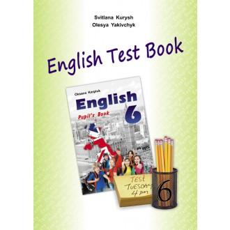 """Лібра Терра англійська мова 6 клас Збірник тестів  """"English Test Book 6"""" до підручника О.Карпюк"""