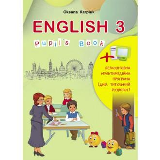 Лібра Терра англійська мова Підручник 3 клас (авт.Карпюк).