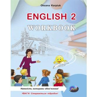 Лібра Терра  англійська мова 2 клас зошит