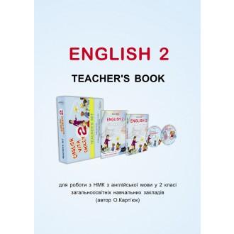Лібра Терра  англійська мова 2 клас Книга  для вчителя