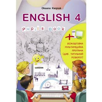 Лібра Терра  англійська мова 4 клас підручник