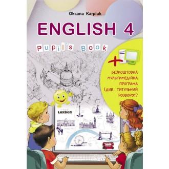 Тернопіль Анг мова 4 клас