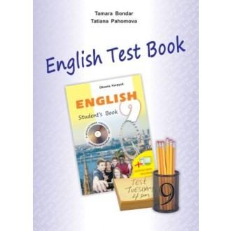Англ мова Збірник тестів 9 клас