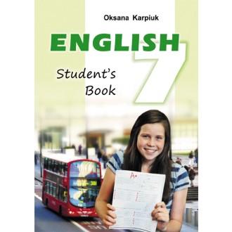 Лібра Терра  англійська мова 7 клас підручник