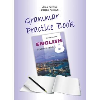 Англійська мова 8 клас  зошит з граматики  до підручника Карпюк О.