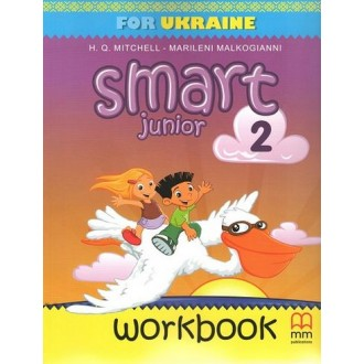 SMART JUNIOR FOR UKRAINE 2 WORKBOOK НУШ