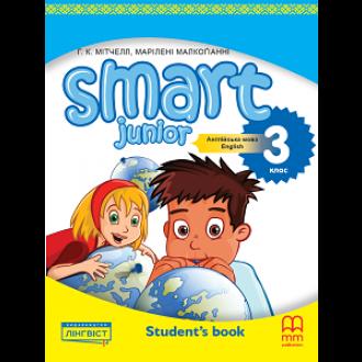Smart Junior for UKRAINE 3 Student's Book