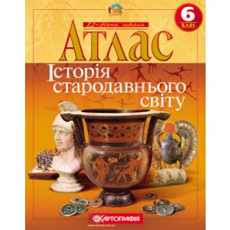 Атлас Історія Стародавнього світу для 6 класу Картографія