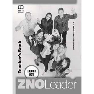 ZNO Leader for Ukraine B1 TB