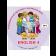 Англійська мова Карпюк 4 клас Аудіододаток до підручника Лібра Терра