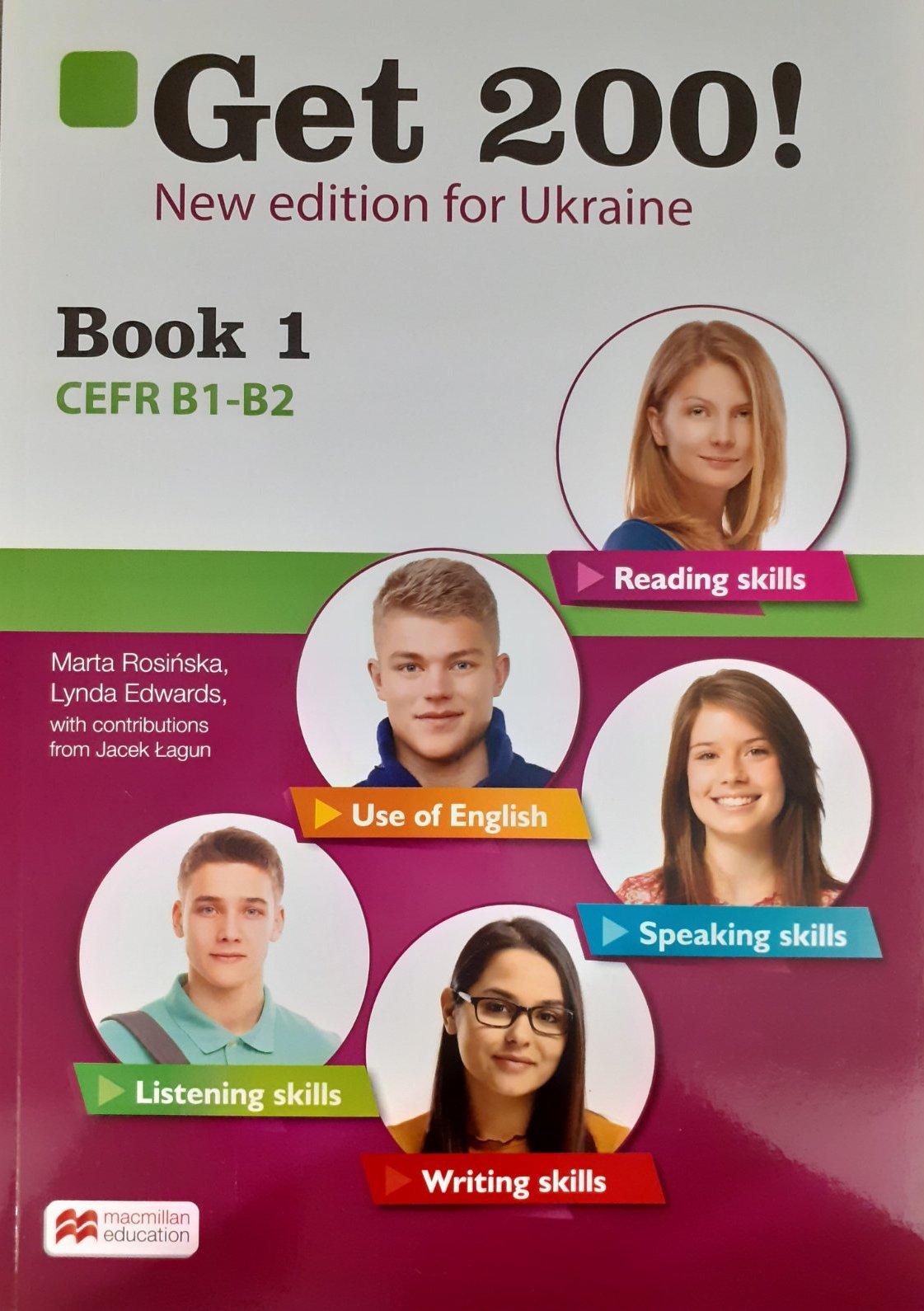 Інтернет-книгарня БУКЛЕТКА GET 200 New Edition for Ukraine