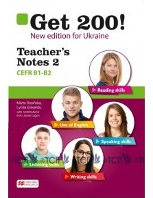 GET 200! Teacher's Book 1 New Edition for Ukraine