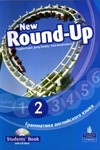 New Round-Up  Level 2 Student's Book with CD-ROM