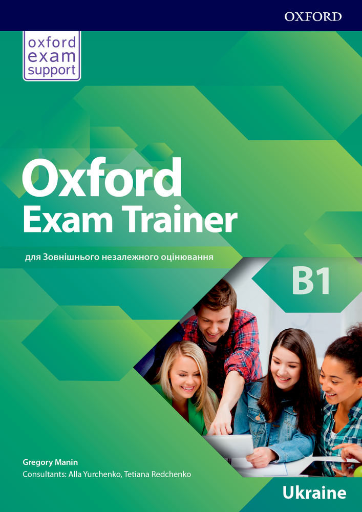 Oxford Exam Trainer B1 SB