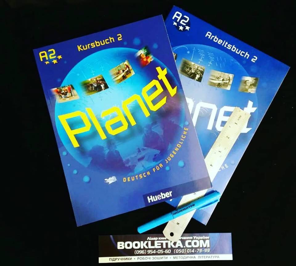 Planet 2. 3 Audio-CDs zum Kursbuch